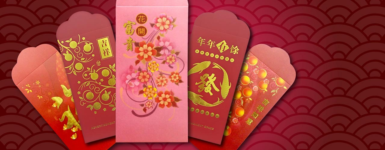 Red packet printing singapore red packet or ang pow printing Red packet or Ang Pow Printing slide slide3