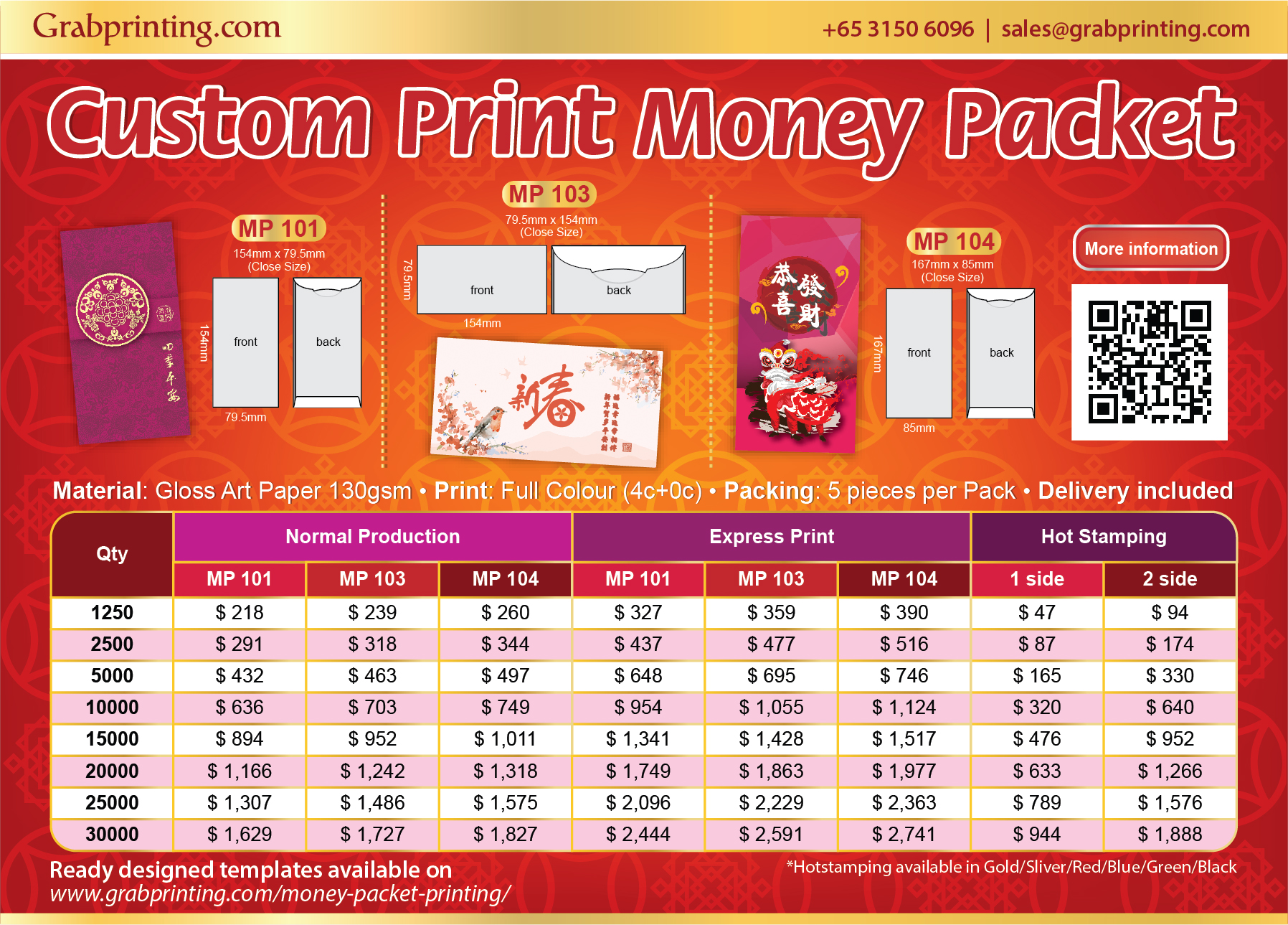 printing Home grabprinting red packet promotion flyer 152mm 109mm visual 1