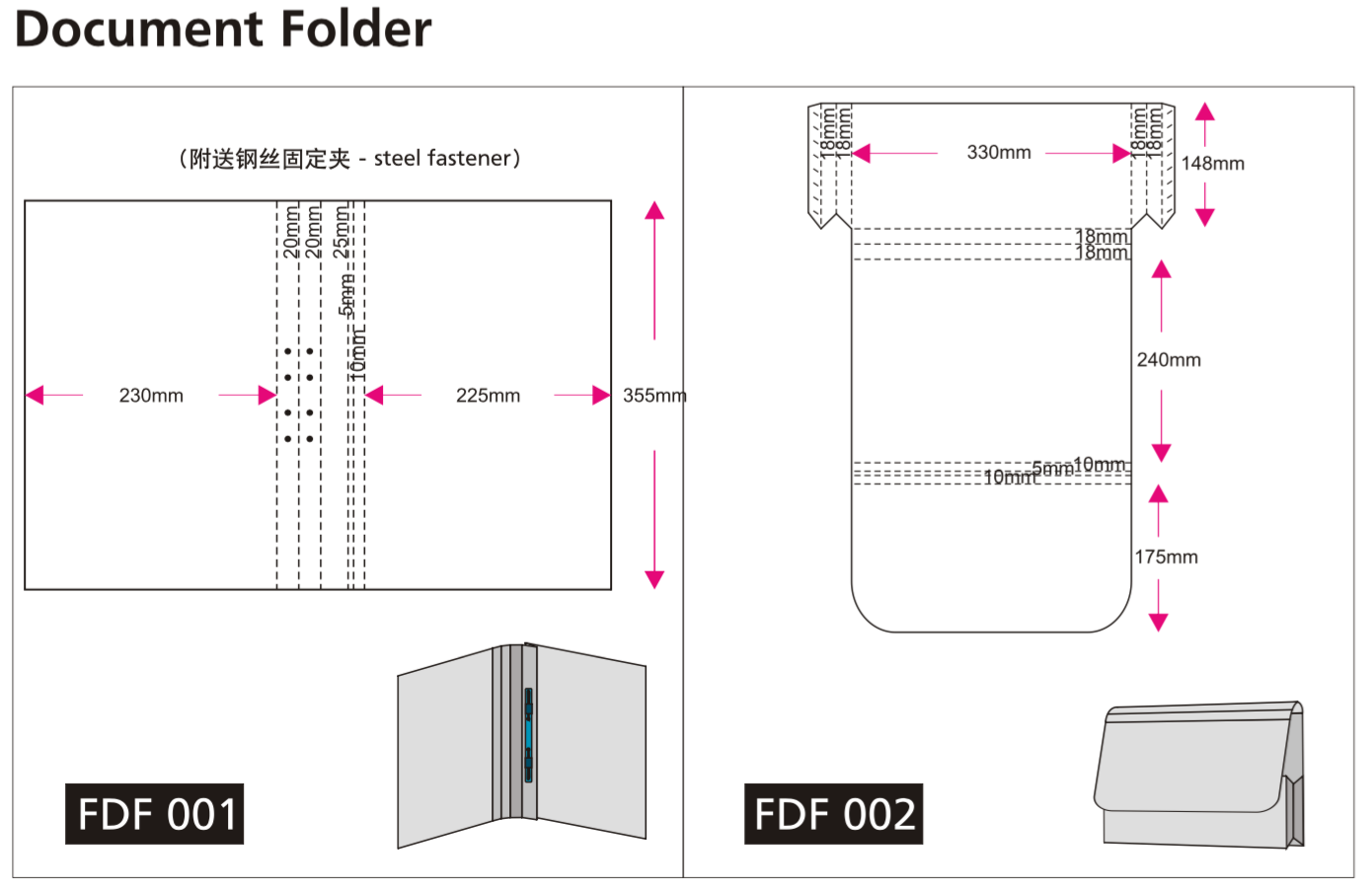 document folder Document Folder document folder printing