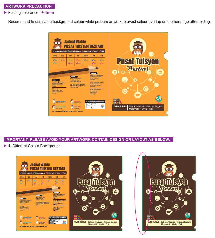plastic folder Plastic Folder Plastic Folder Printing Artwork Guide Folding