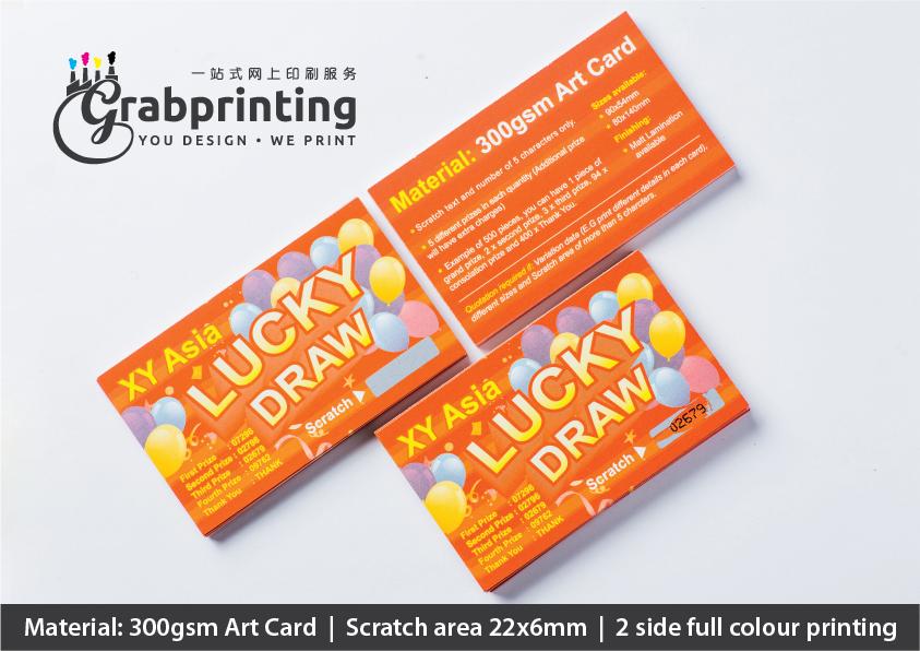 scratch card printing Scratch Card Printing scratch card 03 a a4