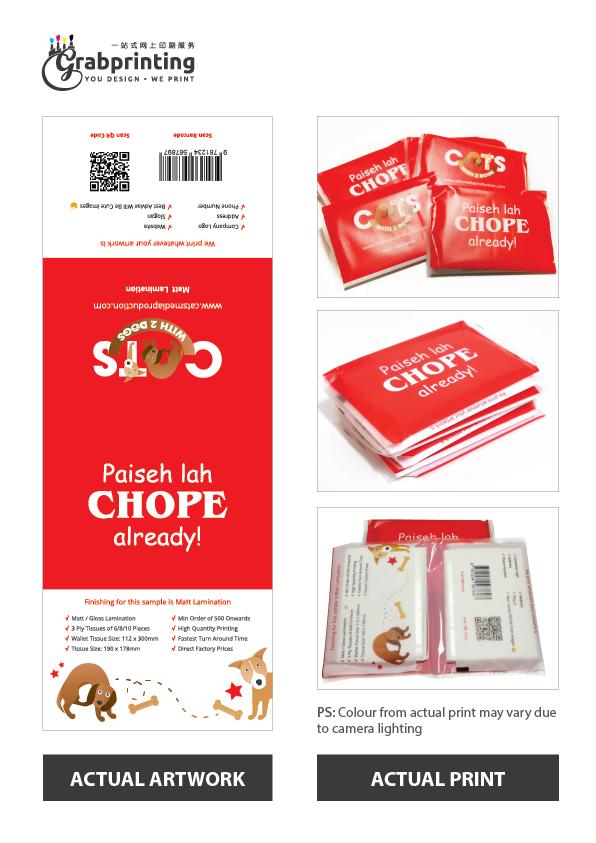 wallet tissue printing Wallet Tissue Printing wallet tissue sample red a original
