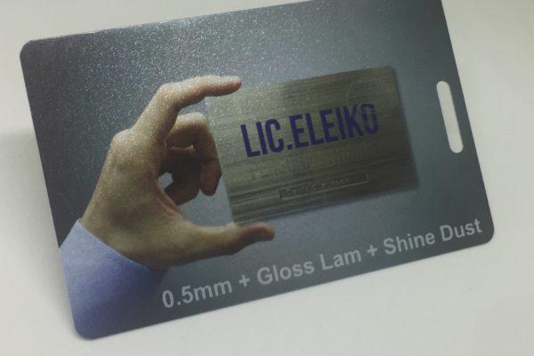 0.5mm plastic card + Gloss lamination + Shine Dust Plastic Card Quotation 0