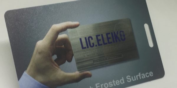 0.76mm plastic card + Frosted Surface