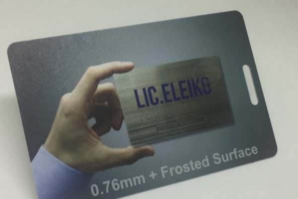 0.76mm plastic card + Frosted Surface Plastic Card Quotation 0