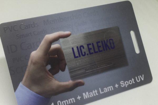 1.0mm plastic card + matt lamination + spot uv Plastic Card Quotation 1