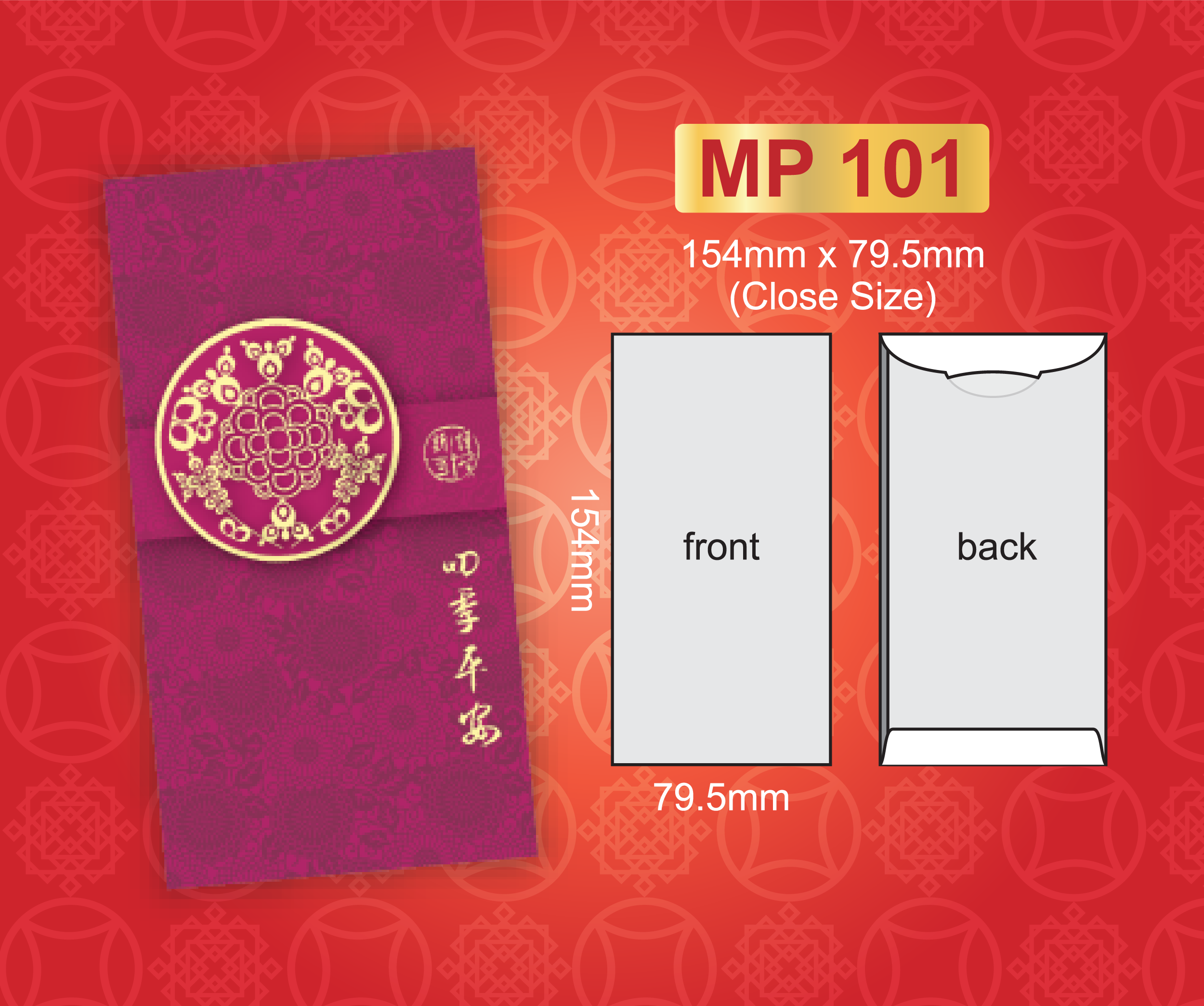 Custom Print Money Packet (130gsm Gloss Art Paper) Money Packet Guide Portrait MP101