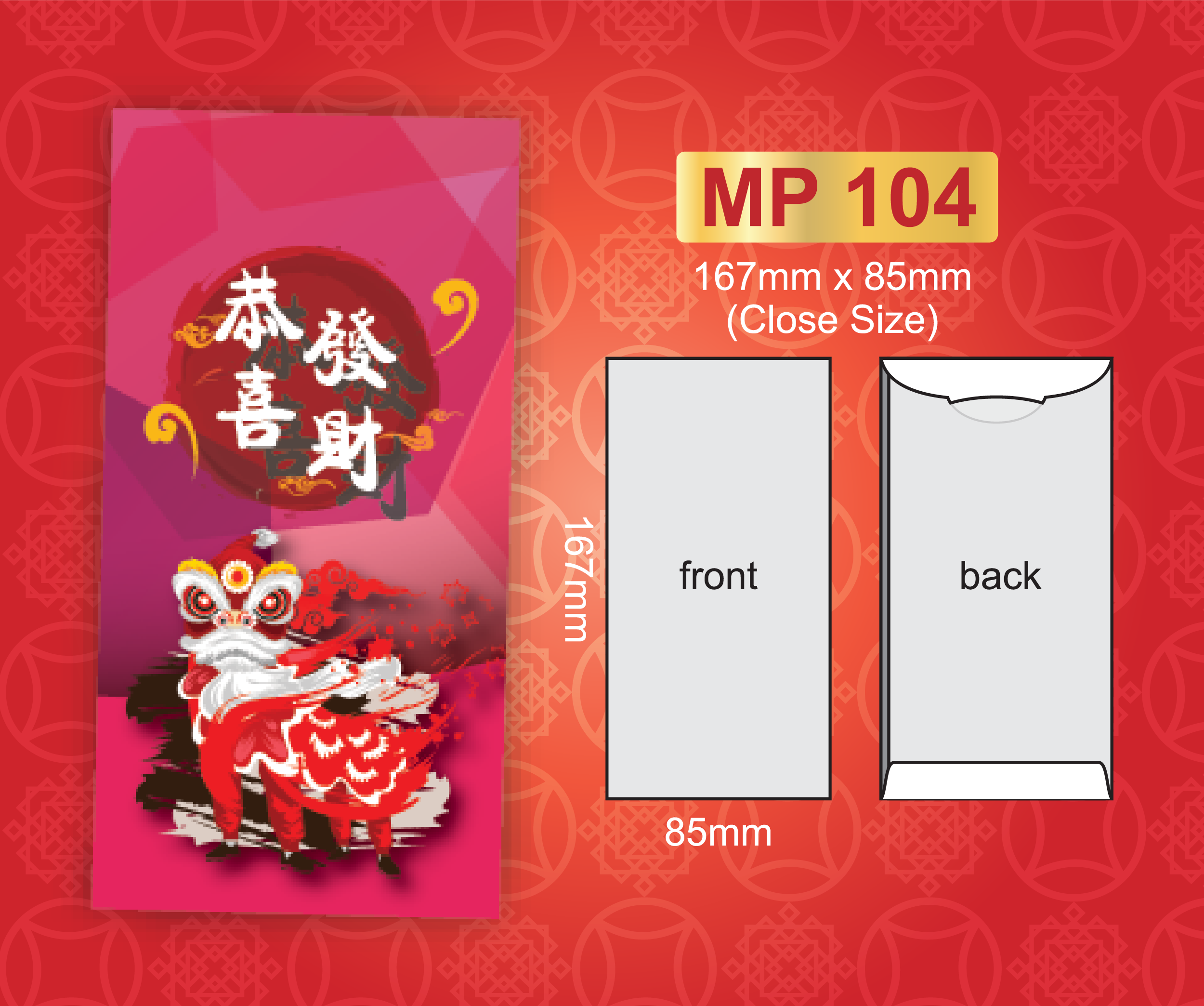 Custom Print Money Packet (130gsm Gloss Art Paper) Money Packet Guide Portrait MP104