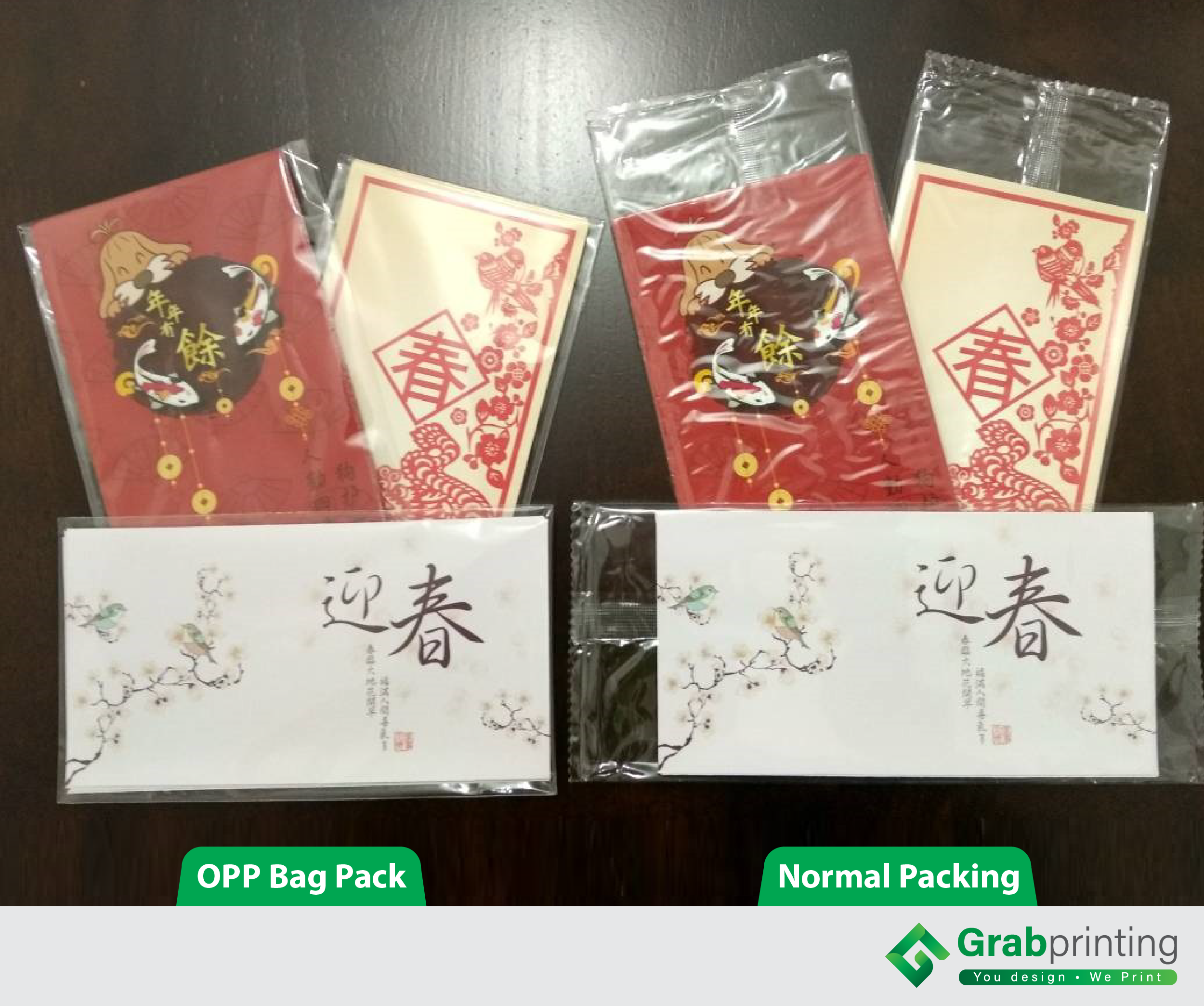 [object object] Custom Print Money Packet (Card Material) Money packets pack in OPP bag