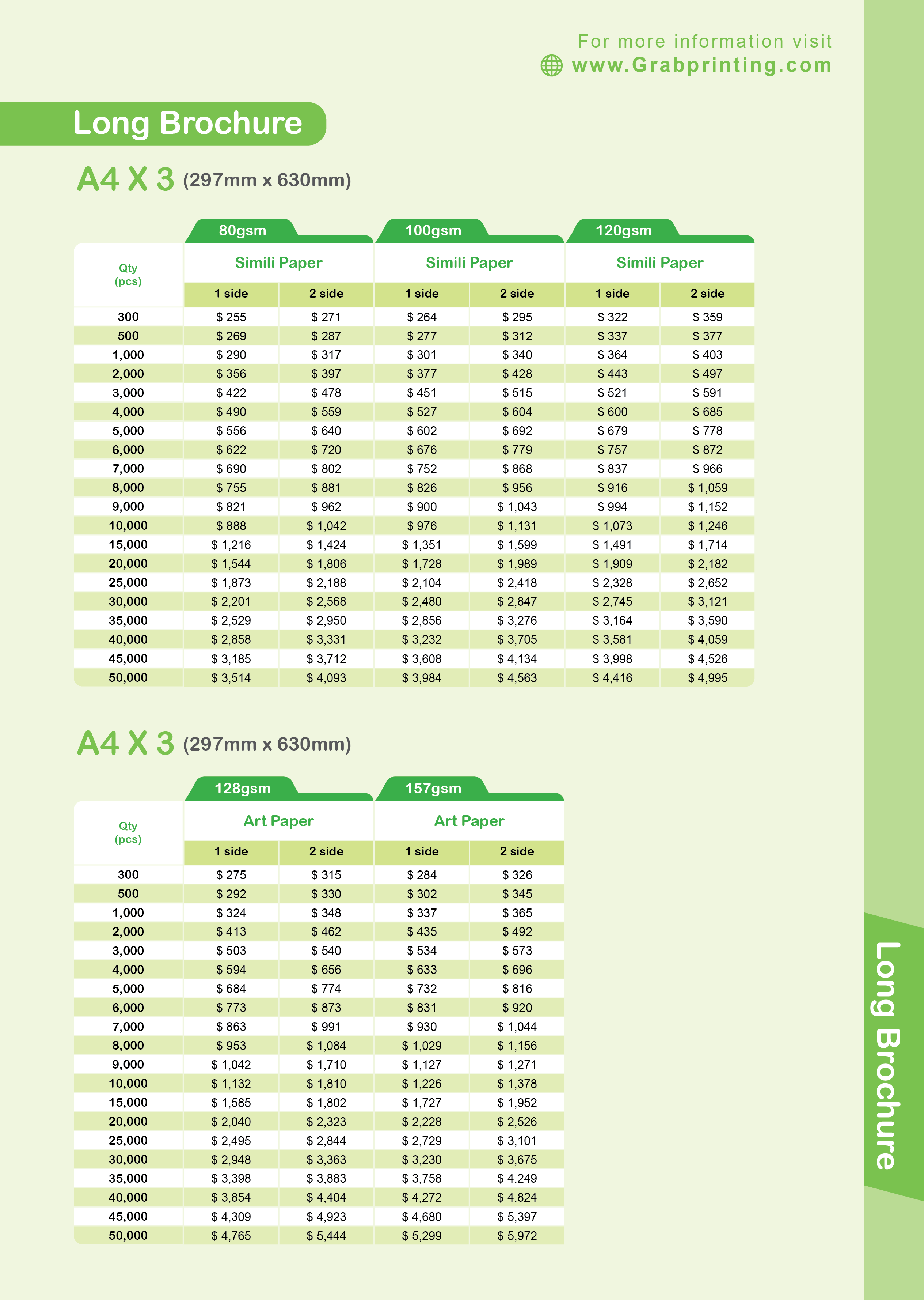 brochure printing Brochure Printing Long Brochure A4 x 3 Paper Price List