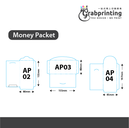 [object object] Custom Print Money Packet (Texture Paper) Money Packet Printing Diagram