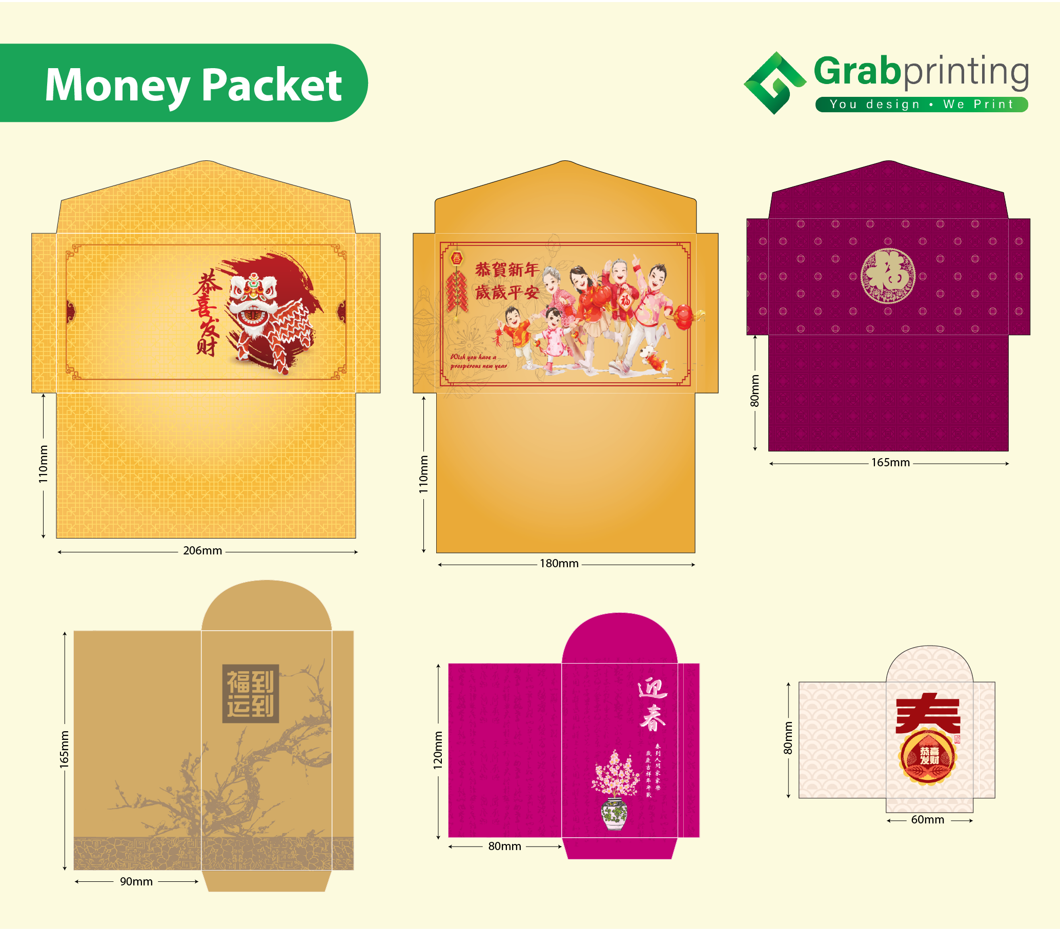 [object object] Custom Print Money Packet (Card Material) Red packet diagram