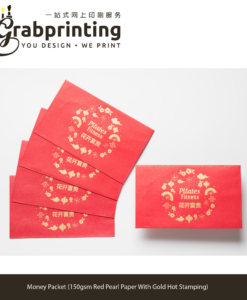 money packet printing Custom money packet printing grabprinting 01Money packet 150gsm red pearl paper with gold hot stamping 501px 501px 247x300