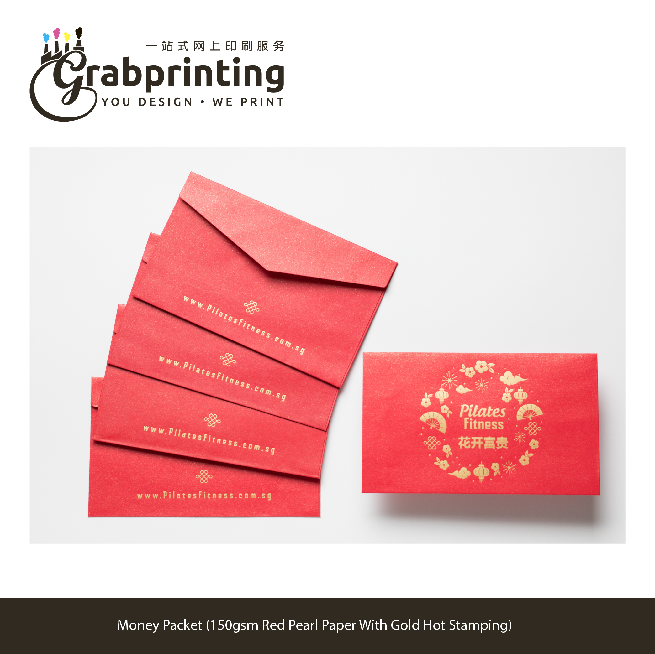 Custom Money Packet Printing (Pearl Paper) grabprinting 02Money packet 150gsm red pearl paper with gold hot stamping 501px 501px