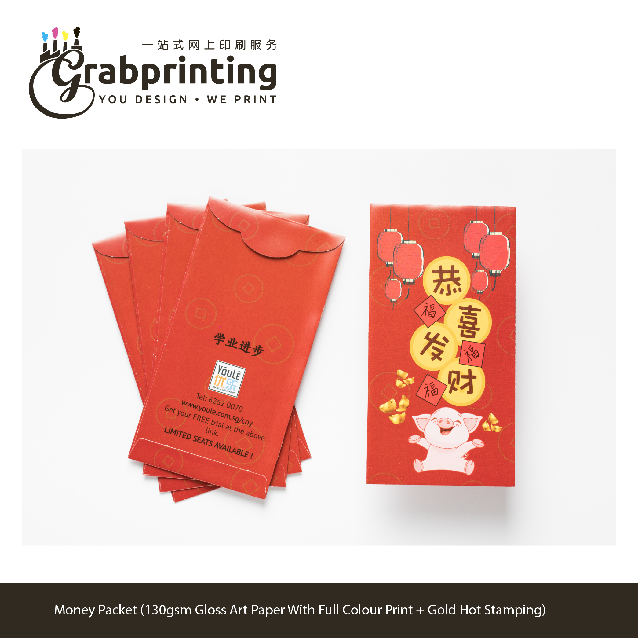 Custom Print Money Packet (130gsm Gloss Art Paper) grabprinting 05 Money Packet 130gsm Gloss Art Paper With Full Colour Print Gold Hot Stamping 501px 501px