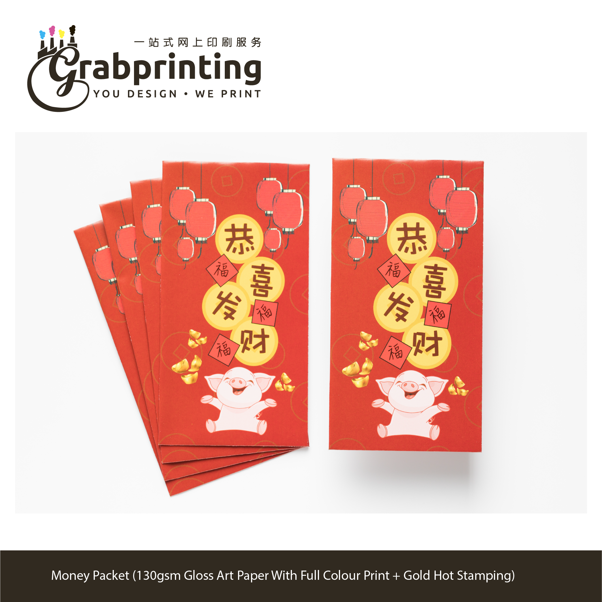 Custom Print Money Packet (130gsm Gloss Art Paper) grabprinting 06 Money Packet 130gsm Gloss Art Paper With Full Colour Print Gold Hot Stamping 501px 501px