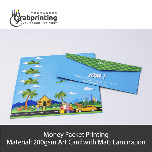 [object object] Custom Print Money Packet (Card Material) grabprinting 32 Money Packet Printing wo tm 501px 501px