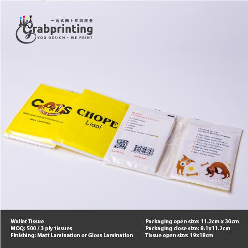 wallet tissue printing Wallet Tissue Printing grabprinting 25 Wallet Tissue wo tm 501px 501px