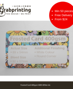 Home Page Frosted Plastic Card Printing Singapore 247x300