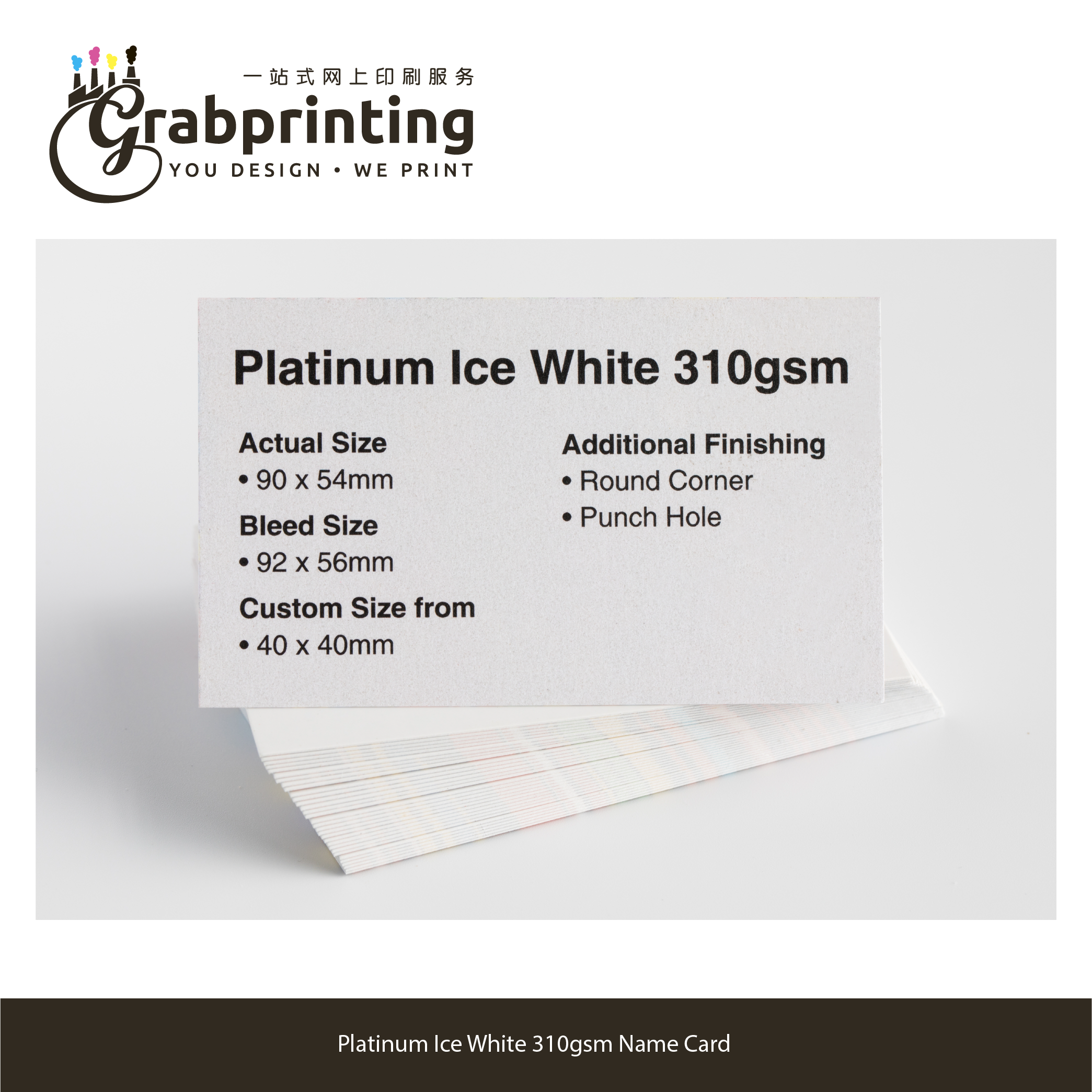 name cards Name Card (23 materials to choose from) grabprinting 34 Platinum Ice White 310gsm Name Card 501px 501px