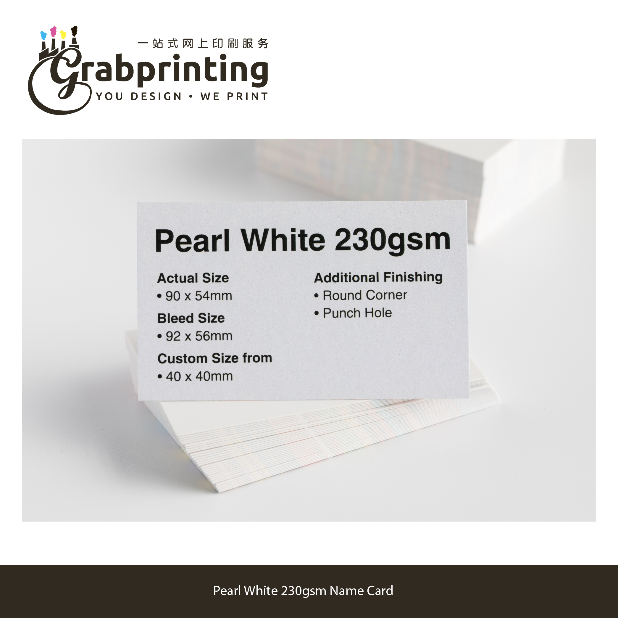 name cards Name Card (23 materials to choose from) grabprinting 38 Pearl White 230gsm Name Card 501px 501px