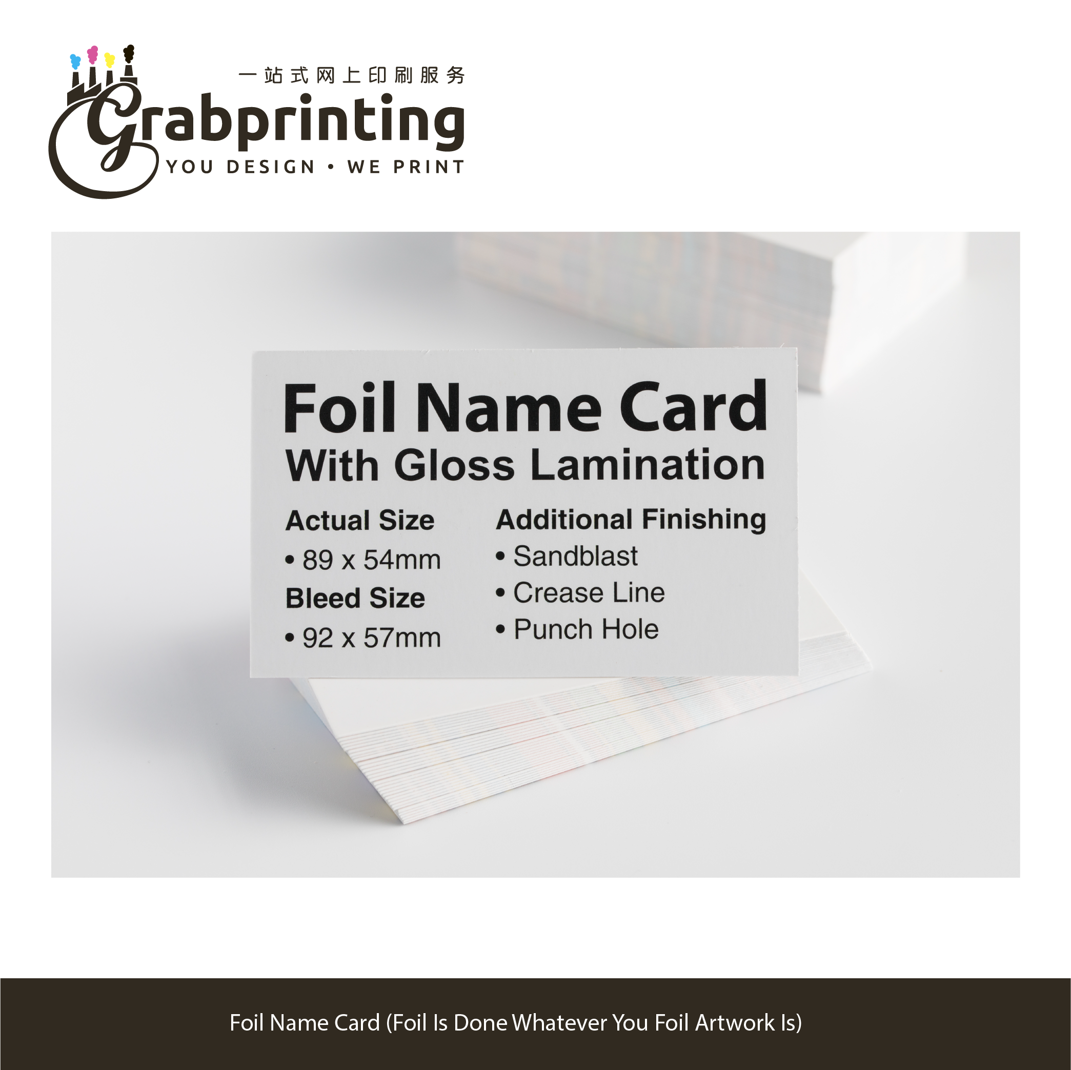 name cards Name Card (23 materials to choose from) grabprinting 39 Foil Name Card Foil Is Done Whatever You Foil Artwork Is 501px 501px