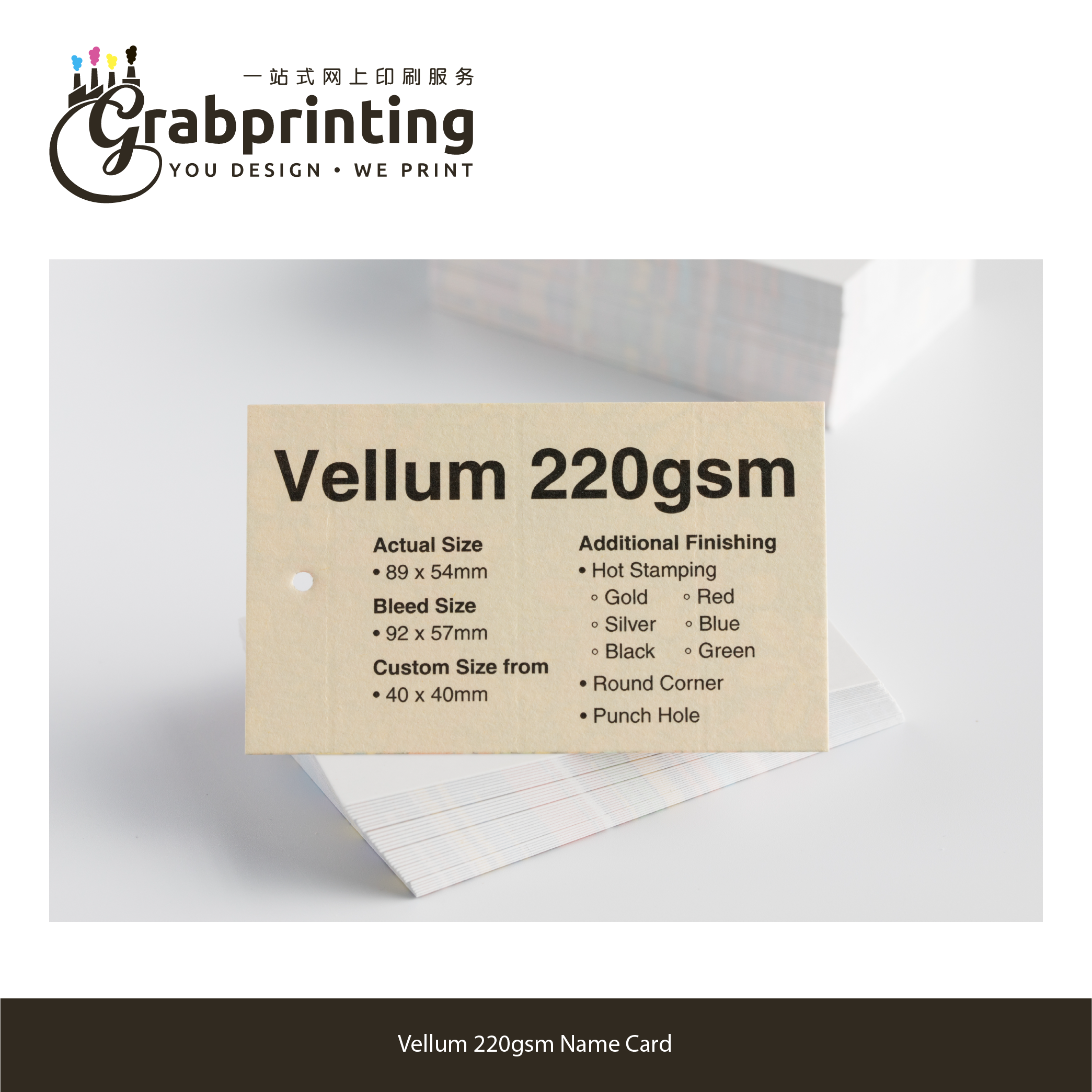 name cards Name Card (23 materials to choose from) grabprinting 40 Vellum 220gsm Name Card 501px 501px