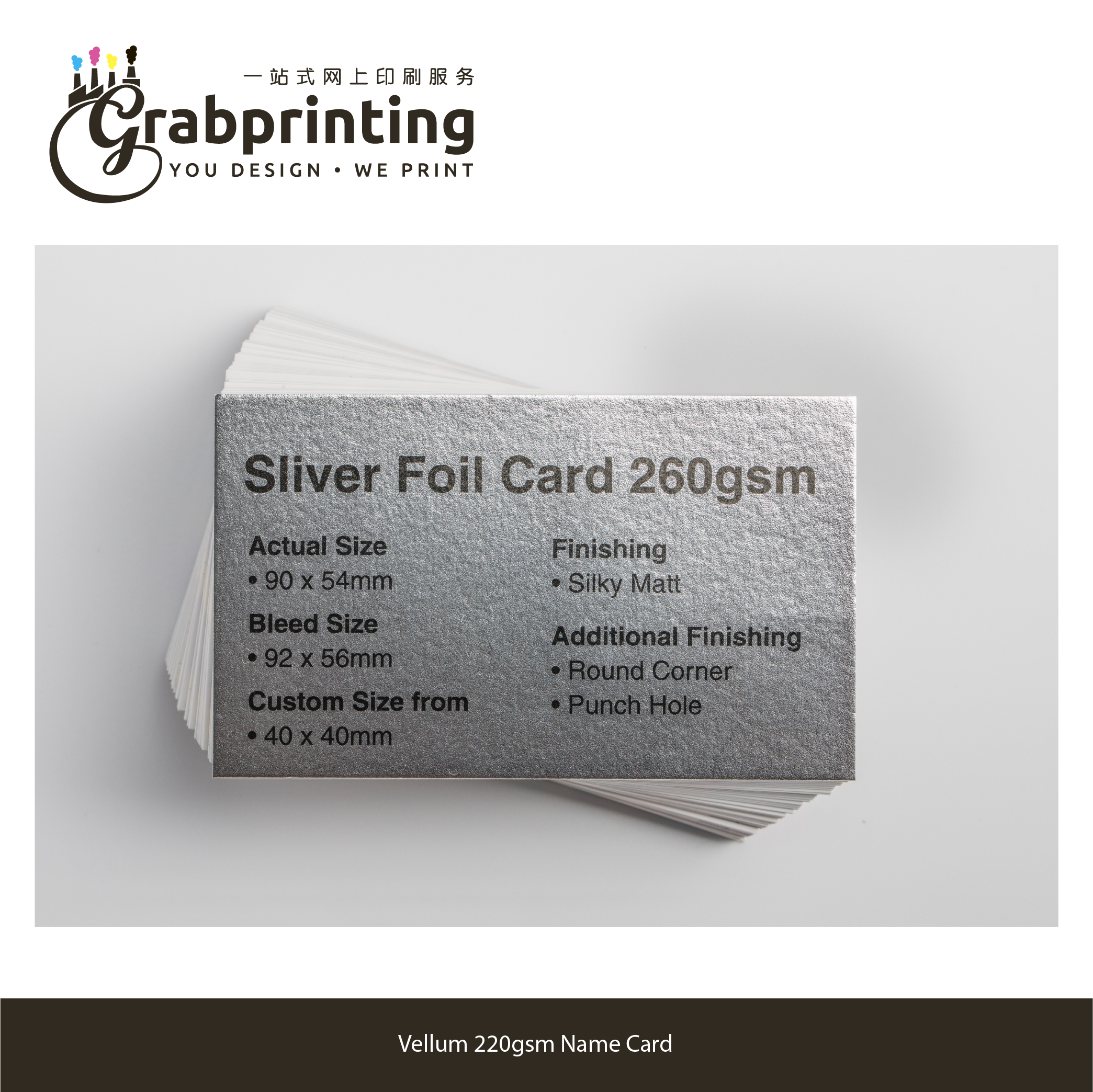 name cards Name Card (23 materials to choose from) grabprinting 41 Sliver Foil Card 260gsm 501px 501px