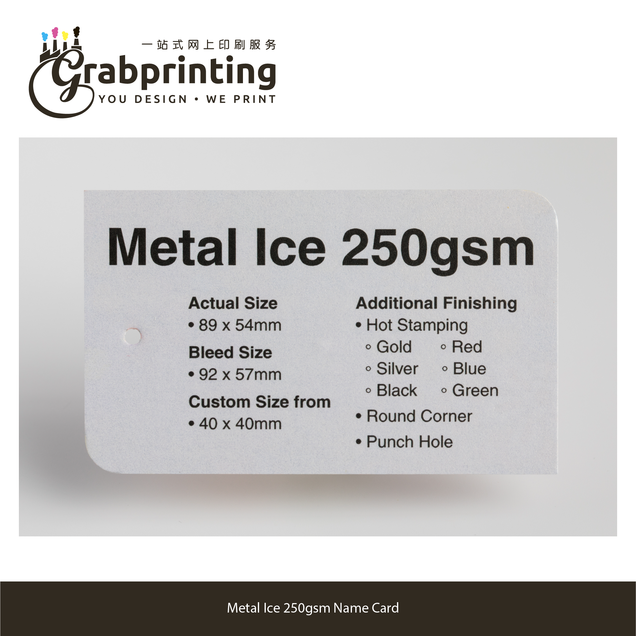 name cards Name Card (23 materials to choose from) grabprinting 46 Metal Ice 250gsm Name Card 501px 501px