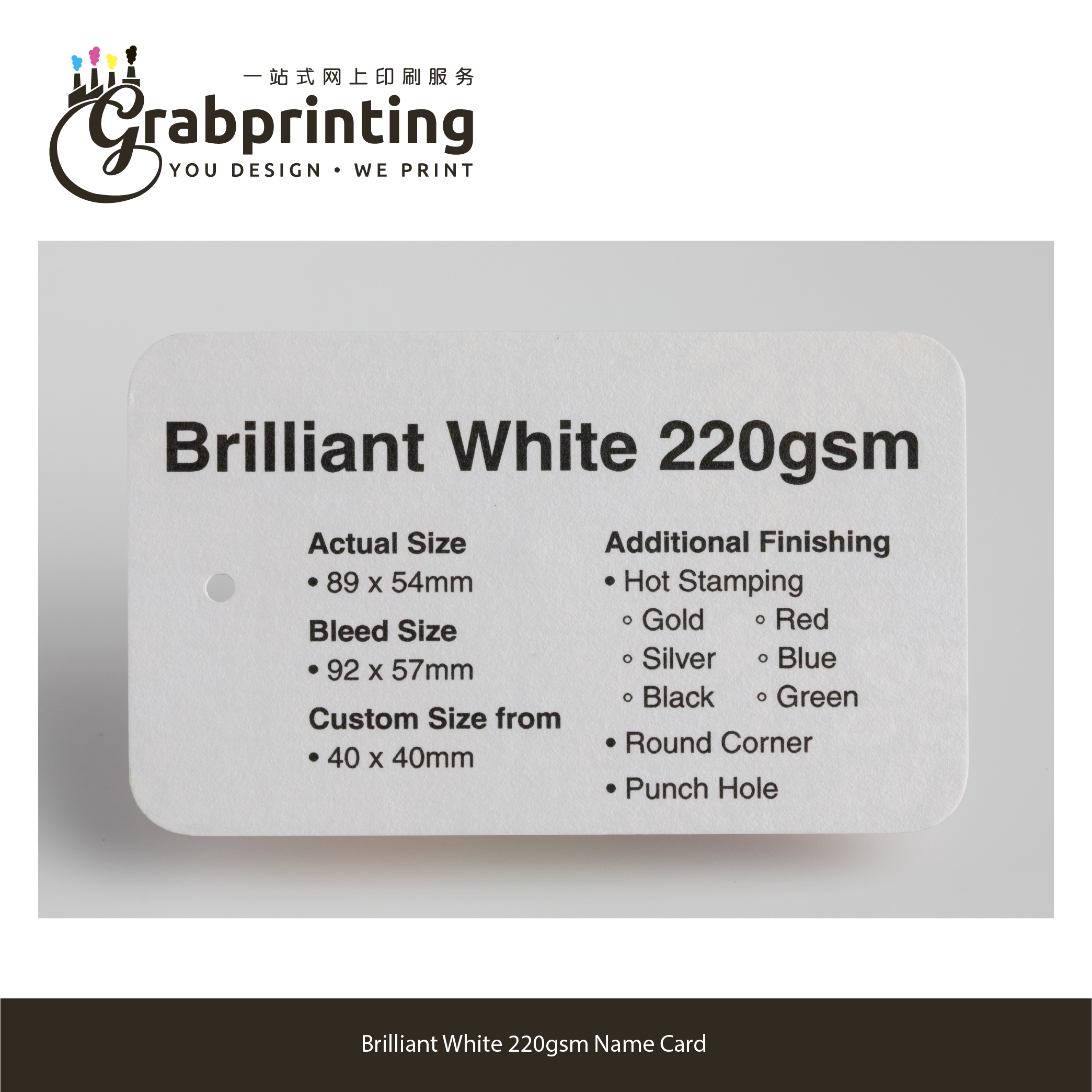 name cards Name Card (23 materials to choose from) grabprinting 48 Brilliant White 220gsm Name Card 501px 501px