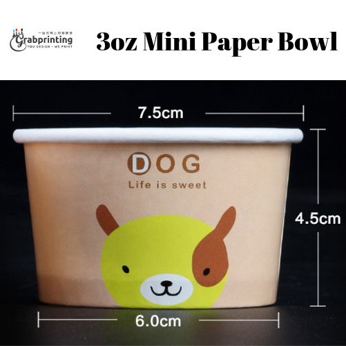 [object object] Mini Paper Bowls Printing 3oz Mini Paper Bowl