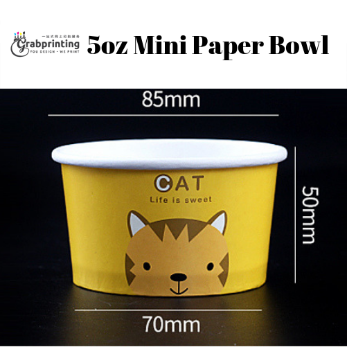 [object object] Mini Paper Bowls Printing 5oz Mini Paper Bowl