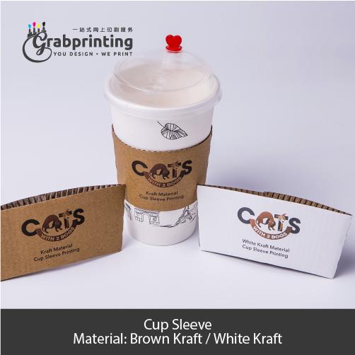 Paper cup sleeve printing Paper cup sleeve printing 501px 501px