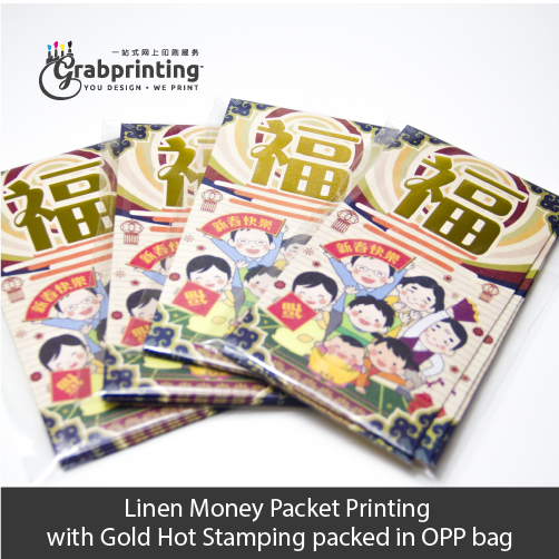 Custom Print Money Packet (Linen Material) Linen Money Packet Printing with Gold Hot stamping packed in OPP bag tm 501px 501px