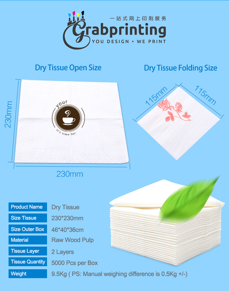 Paper Napkins Tissue Printing dry tissue specification