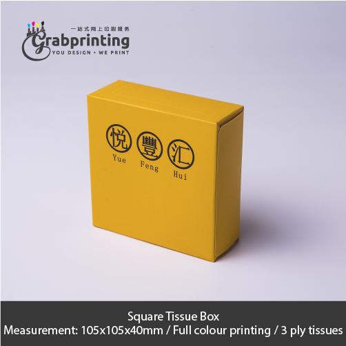 Tissue Box Printing grabprinting 09 Square Tissue Box wo tm 501px 501px