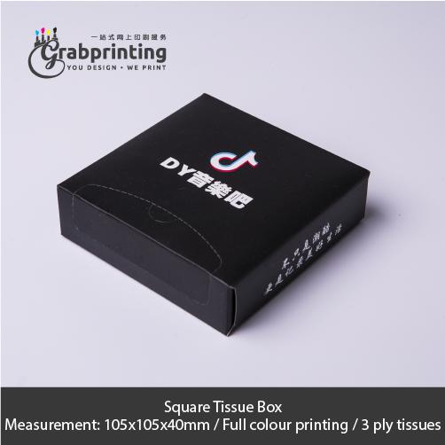 Tissue Box Printing grabprinting 11 Square Tissue Box wo tm 501px 501px