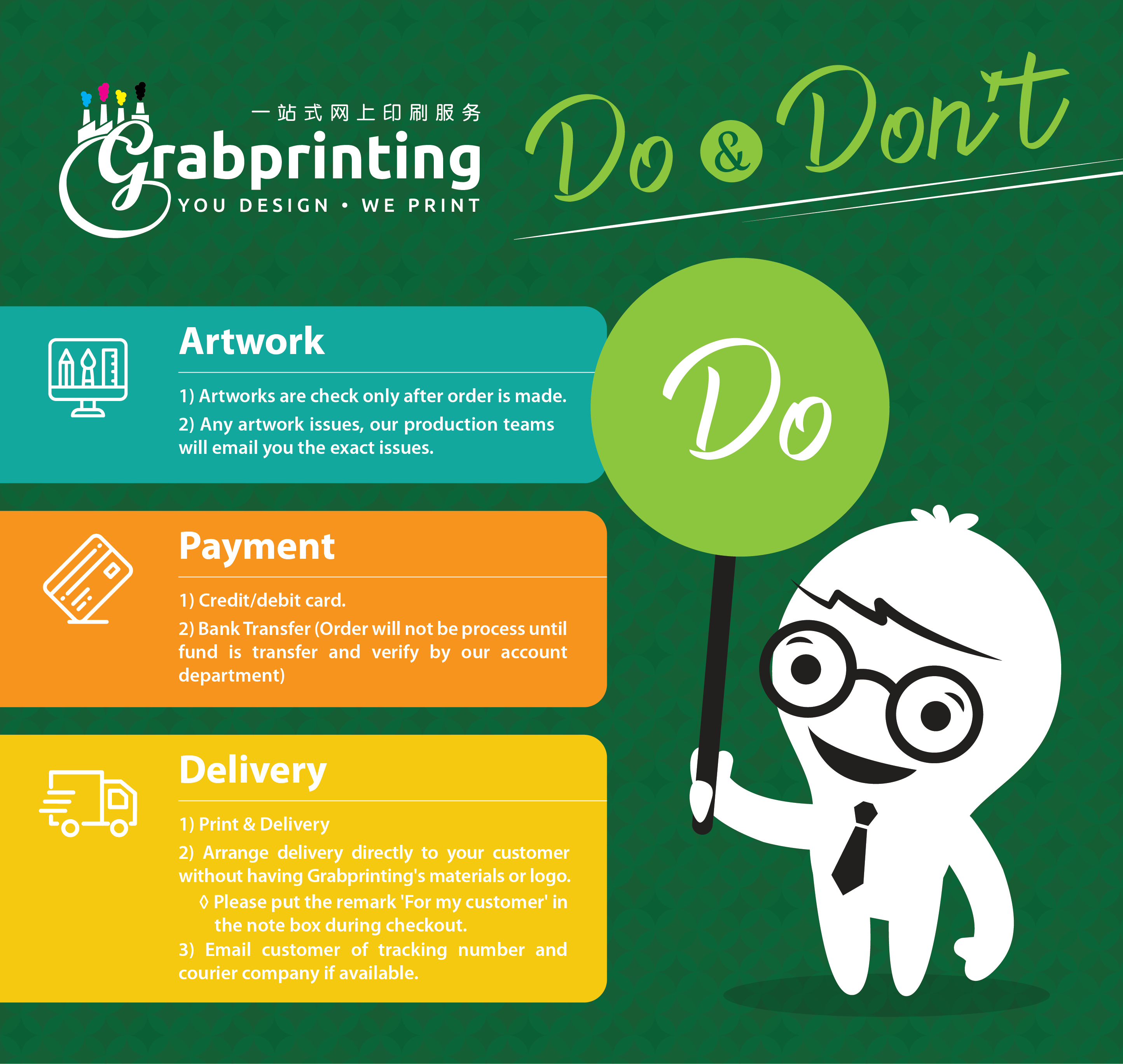 Grabprinting dos and dont's grabprinting do dont do