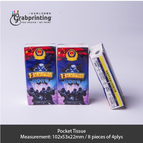 Pocket Tissue Sample Kit Pocket Tissue Large