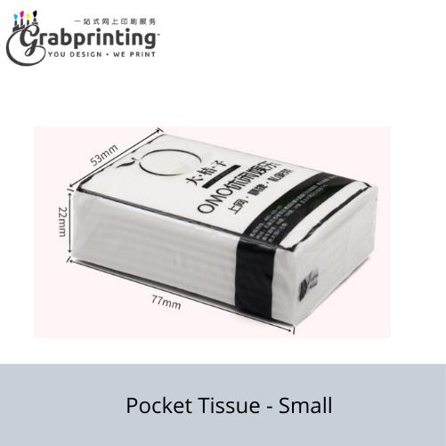 Pocket Tissue Printing Pocket Tissue Small Printing