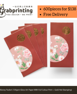 money packet printing Custom money packet printing Red packet printing singapore 1 247x300