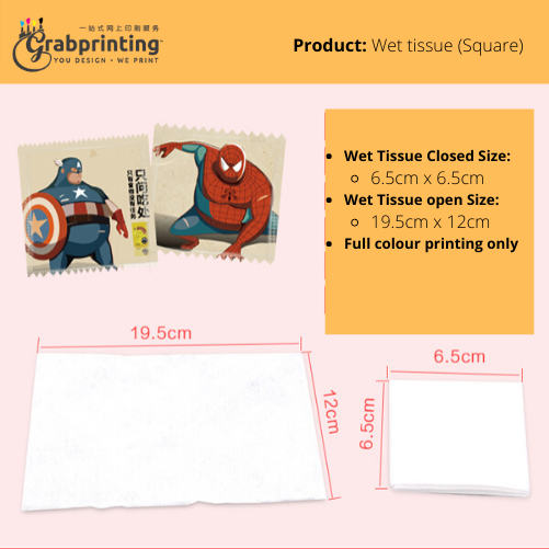 Wet Tissue Printing Wet tissue Square
