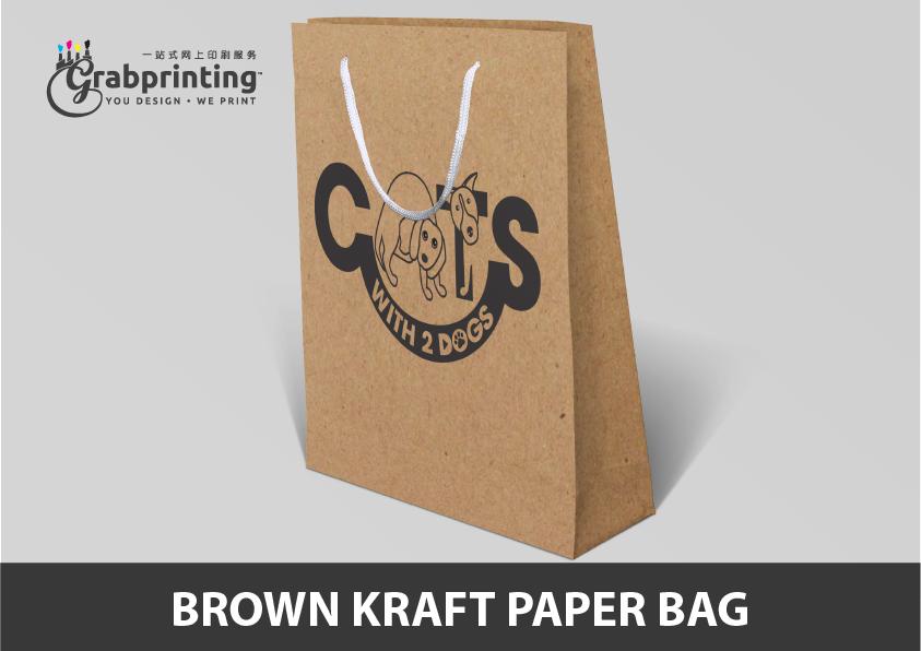 Kraft Paper Bag Printing Brown Kraft Paper Bag Printing Model 3