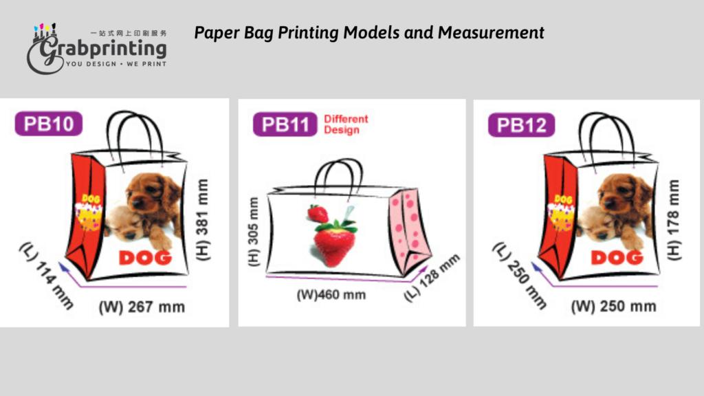 Kraft Paper Bag Printing Paper Bag Printing Models and Measurement 4 1024x576