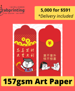 money packet printing Custom money packet printing Red packet printing Singapore 157gsm art paper 247x300