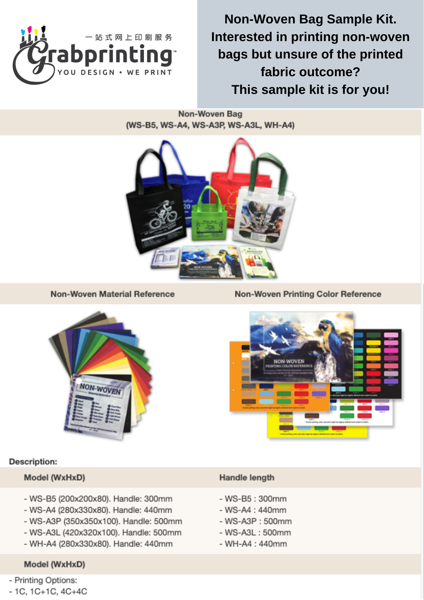 Non woven bag sample kit Non Woven Bag Sample Kit flyer size